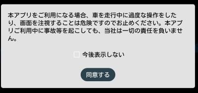 20160715-am-a001.jpg