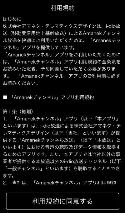 20160715-am-i01.jpg