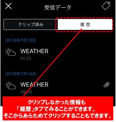 20160715-am-i10.jpg