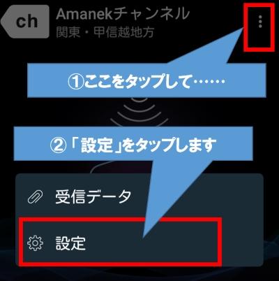 20160812-amanek-and081201.jpg