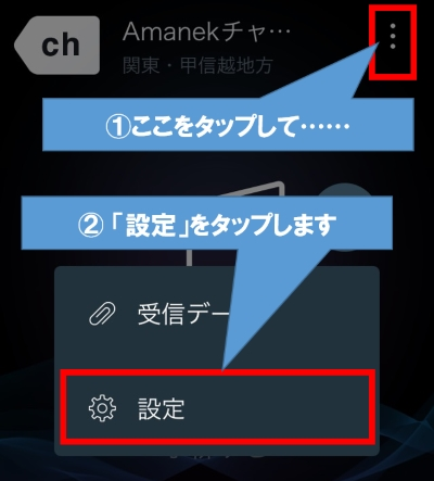 20160812-amanek-ios081201.jpg